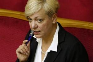 Глава Нацбанка Гонтарева рассказала, каким должен быть «адекватный» курс гривны