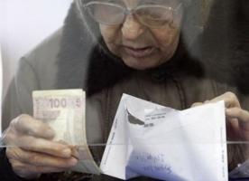 Верховная Рада отменила налоги на пенсии