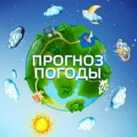 В субботу в большинстве областей Украины сохранится теплая дневная погода - гидрометцентр