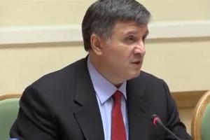 Яценюк и Турчинов покинули «Батькивщину» - Аваков
