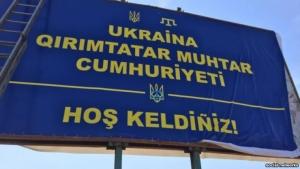 Людей, едущих в Крым, приглашают в