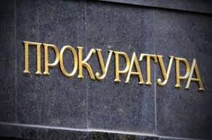 На Николаевщине прокуратура отстояла права несовершенолетнего сироты на землю