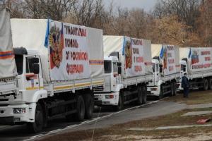 Очередной гумконвой прибыл на границу с Украиной
