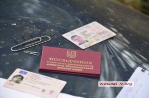 В Николаеве задержан помощник нардепа, сбивший насмерть пешехода