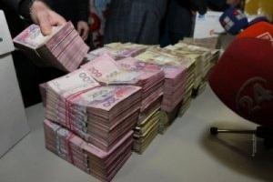 В Николаеве у фиктивного предпринимателя суд конфисковал миллион гривен
