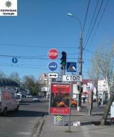 Николаевские патрульные предлагают демонтировать незаконно установленные рекламные щиты