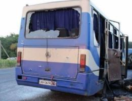 Сепаратисты попали снарядом в маршрутку - погибли 10 человек