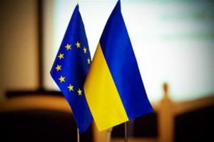 ЕС выделит 97 млн. евро на развитие местного самоуправления в Украине