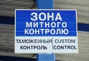 На границе с Крымом таможенники отказались пропустить в Украину коней, вывозимых беженкой