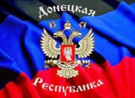 В «ДНР» хотят провести выборы через Интернет