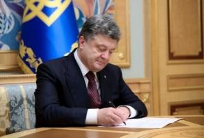 Порошенко подписал закон об отмене НДС с импорта лекарств