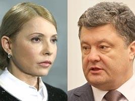 Петр Порошенко и Юлия Тимошенко почти одновременно обратились к избирателям
