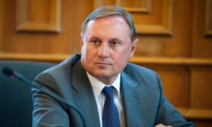 Генпрокуратура обвинила экс-главу Партии регионов Ефремова в разжигании межнационального конфликта
