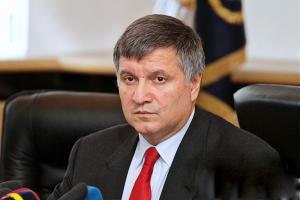 Генпрокуратура открыла уголовное производство против министра внутренних дел Авакова