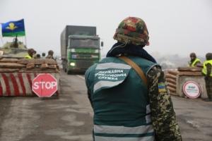 Украинские пограничники расказали, как несут службу на российско-украинской границе и линии разграничения