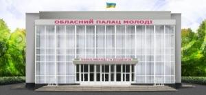 Из облбюджета Херсонщины потратят 1,130 млн. грн. на покупку кресел и аудиоаппаратуры