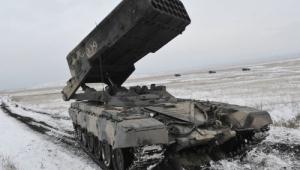 Боевики впервые за период войны на Донбассе применили тяжелую огнеметную систему Буратино