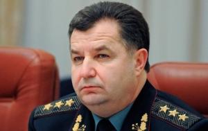 Полторак детально рассказал о будущей реформе Вооруженных Сил Украины
