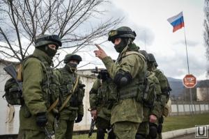Под Мариуполем уничтожена российская ДРГ