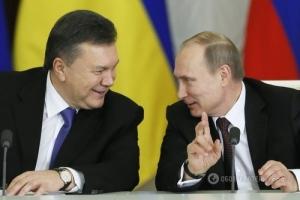 Россия предъявила Украине штрафные проценты по долгу Януковича