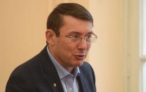 Луценко призвал Шокина освободить задержанных одесских активистов
