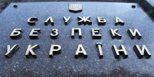СБУ: на территорию «ДНР» предотвращен ввоз более 2 млн. рублей и 500 тыс. гривен