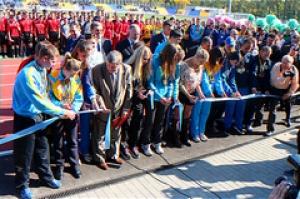 С участием министра Дмитрия Табачника в Николаеве помпезно открыли новый спортивный комплекс