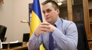 Глава антикоррупционной прокуратуры озвучил зарплату сотрудников