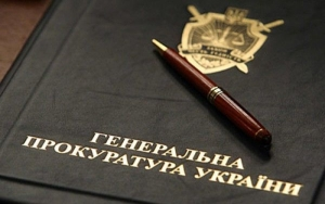 Мэрам Ирпеня и Бучи грозит минимум 6 лет тюрьмы - Гуцуляк