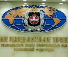 На Донбассе украинские спецназовцы поймали трёх сотрудников российской разведки
