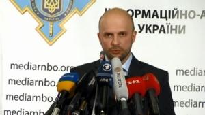 Украинских военных усилят зенитными расчетами Нацгвардии