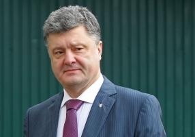 Петр Порошенко дал правоохранительным органам две недели на прекращение
