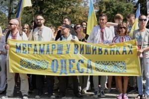 Одесский «мегамарш в вышиванках» хотят провести без флагов Украины