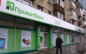 Украинский банк подал иск против России из-за аннексии Крыма