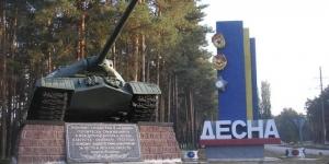 На полигоне в Черниговской области в результате взрыва погиб военный