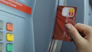 В Николаеве женщина отдала 10 тыс. грн. банкиру-аферисту