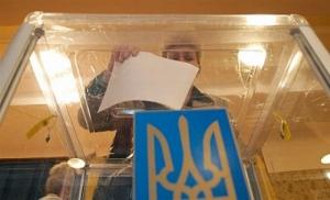 По предварительным данным, в Николаевский облсовет проходят четыре политсилы