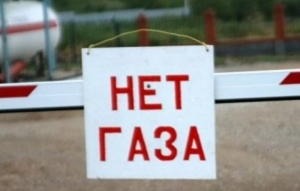 В Николаеве жители Потемкинской остались без газа
