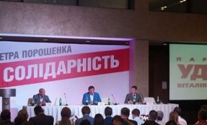 В николаевском БПП сообщили, кто из кандидатов проходит в местные советы