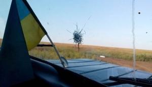 Накануне визита замглавы миссии ОБСЕ боевики обстреляли автомобиль наблюдательной группы (ФОТО)