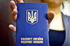 При оформлении загранпаспорта нужен только паспорт гражданина Украины, - миграционная служба