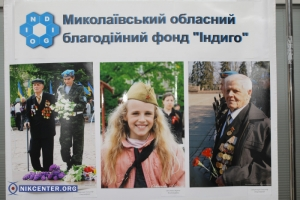 В Николаеве открылась фотовыставка, посвященная 72-й годовщине освобождения города от фашистских захватчиков