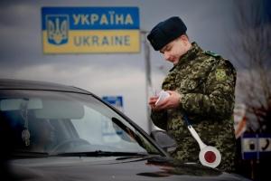 В Одесской области пограничники отказались от взятки