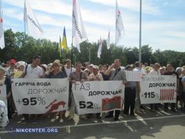 Одесситы, возмущенные коммунальными тарифами, вышли пикетировать под ОГА