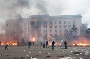 Дом профсоюзов в Одессе признан вещественным доказательством и арестован