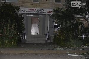В Сумах в жилом доме прогремел мощный взрыв (ФОТО)