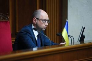 Добыча янтаря в Украине по инициативе Арсения Яценюка должна быть в государственной монополии