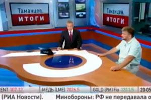 Российский военный эксперт раскритиковал версии Минобороны РФ о крушении Боинга