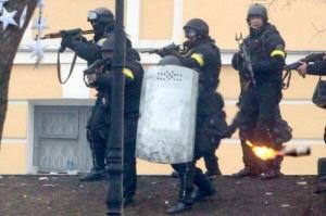 Наливайченко рассказал о ранее неизвестных подробностях расстрела активистов Майдана