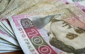 В Украине началась кампания декларирования имущества за 2015 год